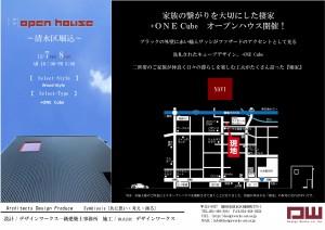 青柳様OH(PT) - コピー_01